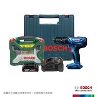 【BOSCH 博世】18V鋰電震動電鑽70件鍍鈦配件套裝組 GSB 180-LI 2.0Ah