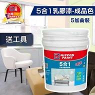 【立邦】5合1 乳膠漆-成品色 ★買1桶送室內精巧工具組或2桶送室內專業工具組★(5加侖裝)