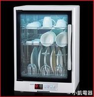 老闆推薦~『 小 凱 電 器 』 【名象】不銹鋼三層紫外線殺菌烘碗機TT-889A,100%台灣製造《防蟑、防爆》免運