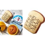 【現貨】麥當勞🍔多啦A夢 Doraemon 銅鑼燒 記憶吐司 抱枕