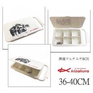 ☆~釣具達人~☆ Kizakura 黑魂 餌料 魚餌 瀝水盤 36~40公分誘餌桶專用 南極蝦盒