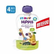 HiPP 喜寶 有機水果趣 (黑棗黑加崙)100g【悅兒園婦幼生活館】