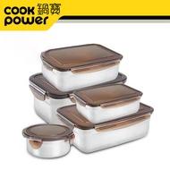 【鍋寶】316不鏽鋼保鮮盒標配5入組 EO-BVS28208535
