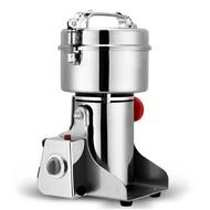 【台灣現貨】研磨機(YMJ-802)打粉機 粉碎機 搖擺式研磨機 304不鏽鋼中藥材打粉機 800g