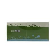 葡眾 樂優乳酸菌顆粒 益生菌 (9115) 公司貨 每盒90小包