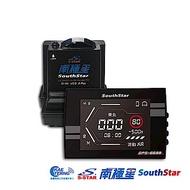 【凱騰】南極星 GPS-6688APP 液晶彩屏分體測速器