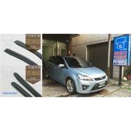 【武分舖】 Ford Focus 2代 專用 B柱隔音條+C柱隔音條 防水防塵 氣密 汽車隔音條 套裝組合 靜化論