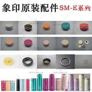 日本原裝象印保溫杯瓶EB/EC/ED20/30外杯蓋中栓墊圈膠圈配件零件。26900