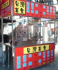 富旺(生財器具)餐車 組合式餐車 夜市餐車 煎台 蔥油餅台車 蛋餅 蔥抓餅 電子煎台