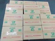 【現貨】國農牛乳~215ML一箱24瓶