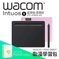 福利品【動漫學習包】Wacom Intuos Comfort Small 藍牙繪圖板(粉紅)