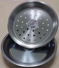 福泰304不鏽鋼多功能6人組合茶盤 滴水盤 蒸盤