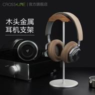 【哆啦A夢】耳機架金屬耳機支架通用頭戴式耳麥托黑胡桃創意架子實木收納掛架