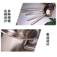 ♝✹不銹鋼水瓢不銹鋼水勺加長把水瓢湯勺大號水瓢水舀商用大湯勺水殼