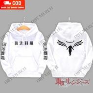Valhalla baji Child Jacket, hoodie valhalla tokyo revengers / hodie valhalla, valhalla sweater