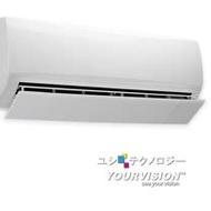 冷氣 空調 出風口專用擋風板 導風板 擋板(大尺寸)