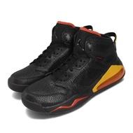 【NIKE 耐吉】籃球鞋 Jordan Mars 270 男鞋 氣墊 避震 包覆 喬丹 明星款 球鞋 黑 黃(CD7070-009)
