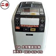 二手-日本精工MK SEIKO HBK-150T全自動製麵包機