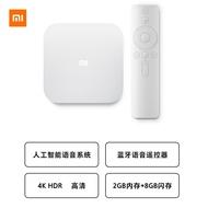 小米盒子4代4C增強海外越獄破解版WiFi高清4K無線網絡電視機頂盒小米盒子免運