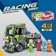 樂毅兼容樂高名車總動員系列31005A-D賽車模型4合1男孩積木玩具