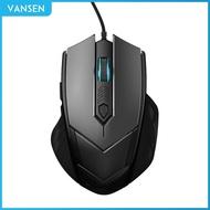 VANSEN梵森 有線滑鼠 電競鼠標滑鼠 靜音按鍵 遊戲專用 三檔DPI調速 人體工程學設計
