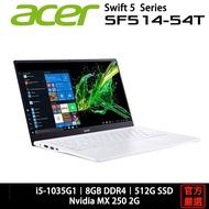 ACER 宏碁 Swift 5 SF514 SF514-54GT-52AB i5/8G/14吋 輕薄 筆電