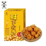 旺旺WANT WANT 旺事發財 50g/盒 黃金米果 小小酥仙貝 經典人氣拜拜餅乾 古早味零食 全素