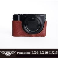 【TP original】相機皮套 快拆式底座  Panasonic LX9 LX10 LX15 專用