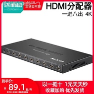 Excuse Hdmi Splitter Hd 4k Tv Video One 8 / 10 Channel Computer Monitor 1 In 8 Hdim Tv