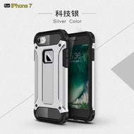 Tuke โทรศัพท์ Case ซิลิโคนครอบ Case กันกระแทกฮาร์ดยากยางเลเยอร์คู่เกราะสำหรับ Apple iPhone 7 iPhone7 4.7 นิ้ว