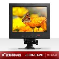 【視覺TV廣場】8吋LED 車用電視/監視器螢幕/監控螢幕/住家/數位機上盒
