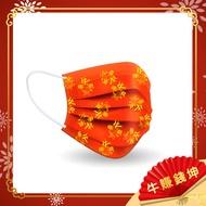歐盟CE認證工廠製造 法拉利紅防護口罩-牛賺錢坤 100片 (非醫療用)