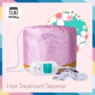99THBuy หมวกอบไอน้ำ สีชมพู หมวกอบไอน้ำระบบไฟฟ้า หมวกอบไอน้ำที่บ้าน Electric Heating Hair Thermal Treatment Steamer Nourishing Hair Care Cap SPA Hat