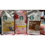 星巴克咖啡豆 星巴克春季限定咖啡豆  黃金綜合烘培咖啡豆 早餐綜合咖啡豆