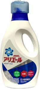 ARIEL - 除汗臭抗菌洗衣液 910g (藍色)