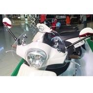 (光陽正廠精品)LIKE 125 短風鏡組 時尚 透明