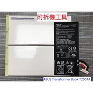 全新 華碩 ASUS Transformer Book T200TA 變形筆電 原廠電池 C21N1334