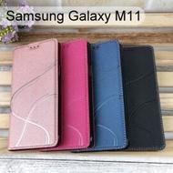 青春隱扣皮套 Samsung Galaxy M11 (6.4吋) 多夾層