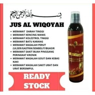 Al Wiqoyah Drink Juice Hq