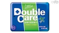 康乃馨 Double Care抗菌濕巾外出型20抽