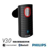 [富廉網] PHILIPS 飛利浦 耳塞式藍芽耳機 SHB1100