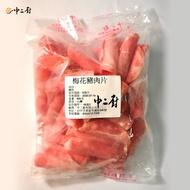 豬肉片(火鍋梅花肉)600g/包
