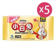【5包組】日本桐灰小白兔暖暖包24HR 10個/包【瑞昌藥局】000811
