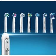 -=德國歐樂B=- Oral-B 歐樂b 原廠散裝 刷頭 EB18 EB20 EB25 EB30 EB50 EB60