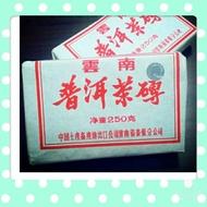 7581雷射茶磚  普洱茶磚 250克 約是2010年
