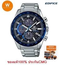 Win Watch Shop Casio Edifice รุ่น EQS-900DB-2AV นาฬิกาข้อมือผู้ชาย สายสแตนเลส ใช้พลังงาน Solar (สินค้าใหม่ล่าสุด) มั่นใจ ของแท้ ประกัน CMG 1 ปีเต็ม