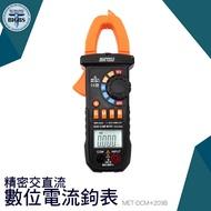 DCM+209B 精密交直流數位電流鉤表 交直流數位電流鉤表 交直流鉤表 交直流電流表 交直流電流錶