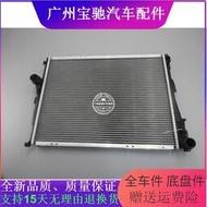 台灣適用寶馬3系E46水箱316i散熱器318i冷卻器320i水箱325i水箱330