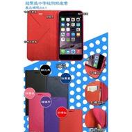 十字紋 側掀皮套 平板 ASUS ZenPad 3S 10 Z500KL