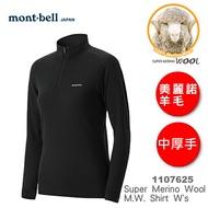 【速捷戶外】日本 mont-bell 1107625 Super Merino Wool M.W. 女美麗諾羊毛立領拉鍊半門襟內衣(黑),登山,健行,montbell